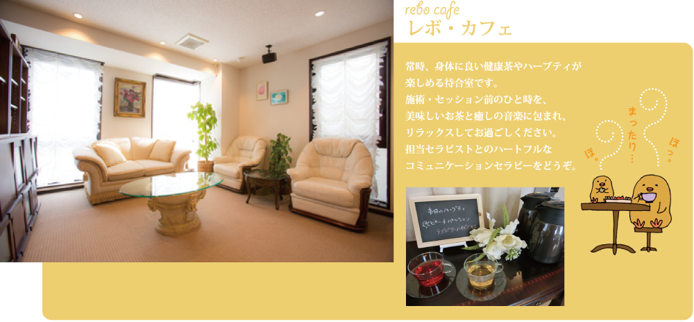 sessionroom05